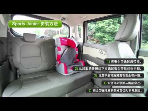 Sporty Junior(D-700)安装方法
